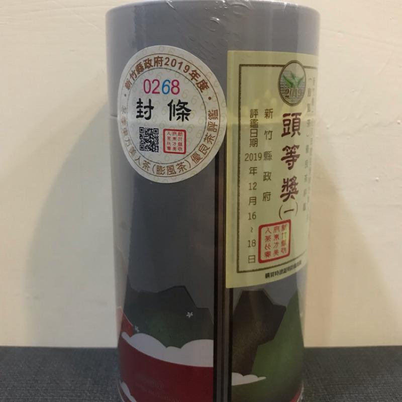 108年冬季東方美人茶 頭等獎(一)