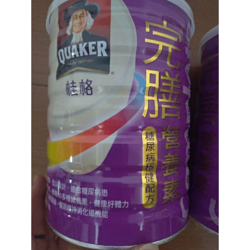 桂格完膳營養素 穩健配方900G 糖尿病友適用 奶粉