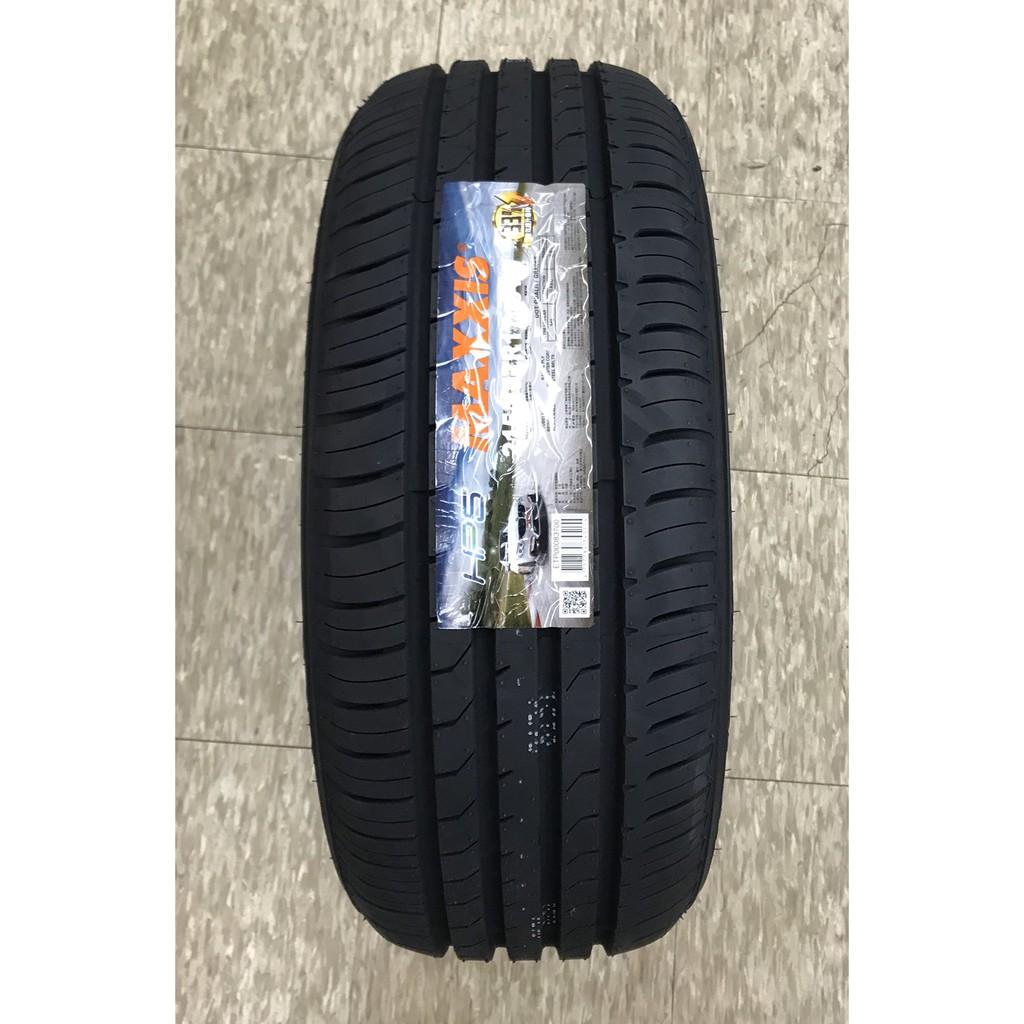 【杰 輪】MAXXIS 瑪吉斯 HP5 215-50-17 215-55-17 225-45-17 本月特價中 歡迎詢價