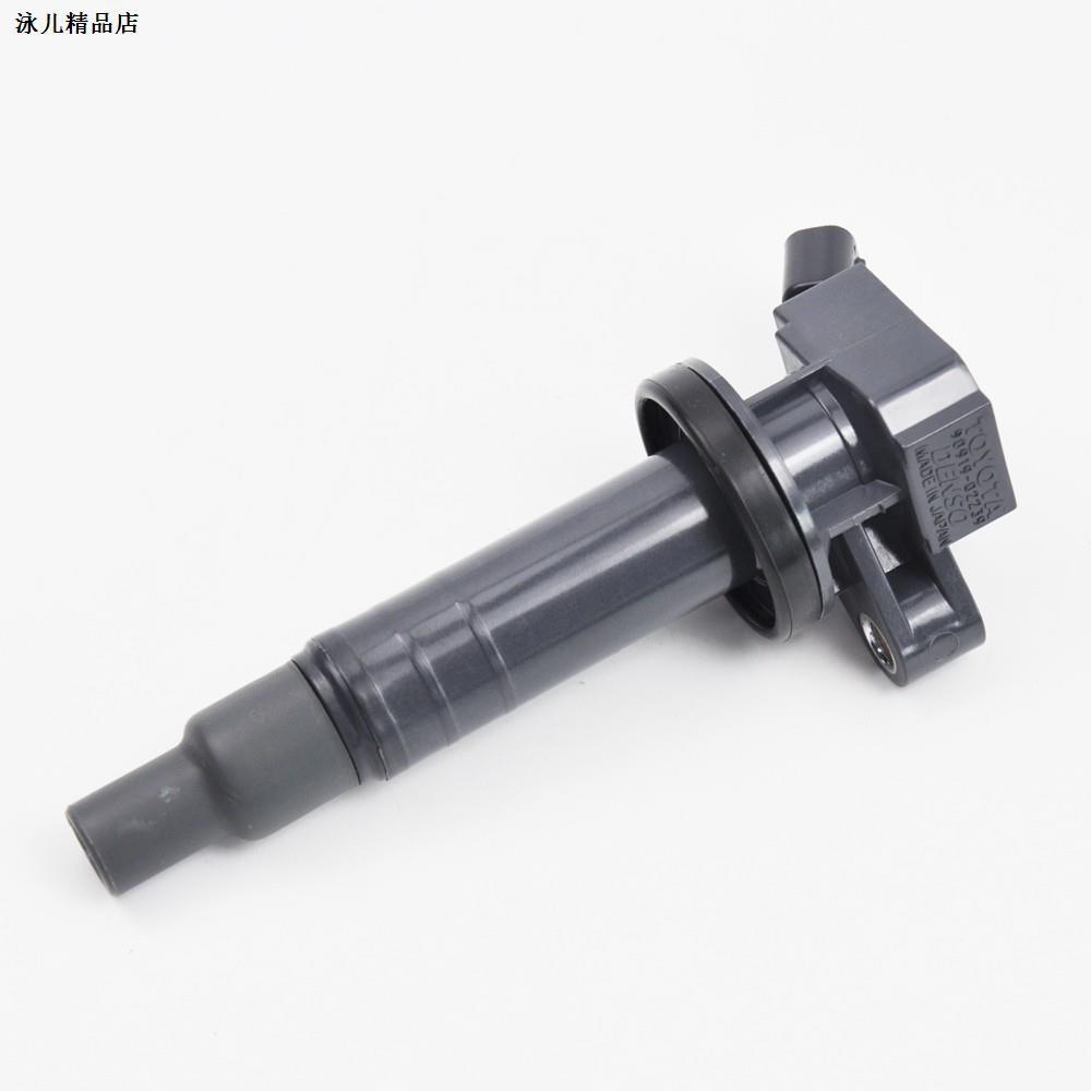 💗現貨 正品💗90919-02239 點火線圈考耳高壓包 適用於豐田卡羅拉 Corolla Yaris Rav4 W