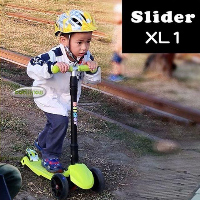【免運!】Slider 兒童三輪折疊滑板車XL1 現貨 豪華版加大閃光輪結構穩固 台灣代理正品 秒速摺疊 公司貨