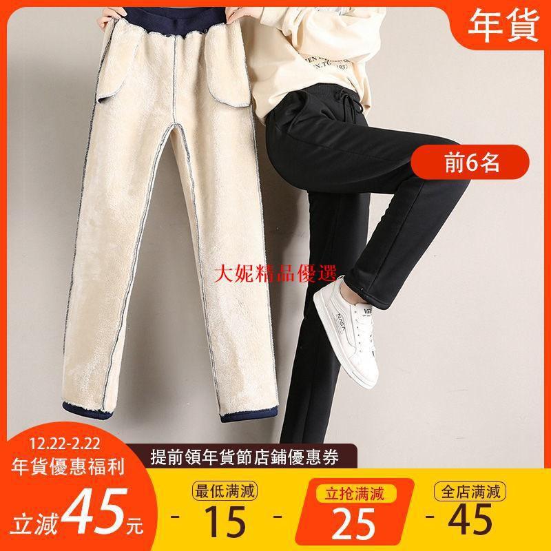 【大妮精選百貨】新年大尺碼女士刷毛羔羊絨女休閑褲寬鬆顯瘦高腰直筒褲鉛筆刷毛內搭褲女