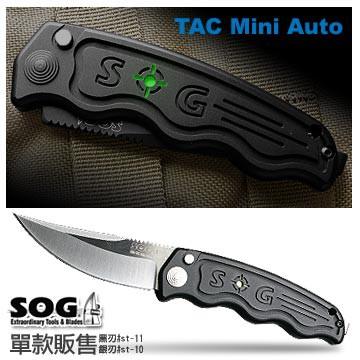 Mini SOG-TAC Automatic 自動折刀
