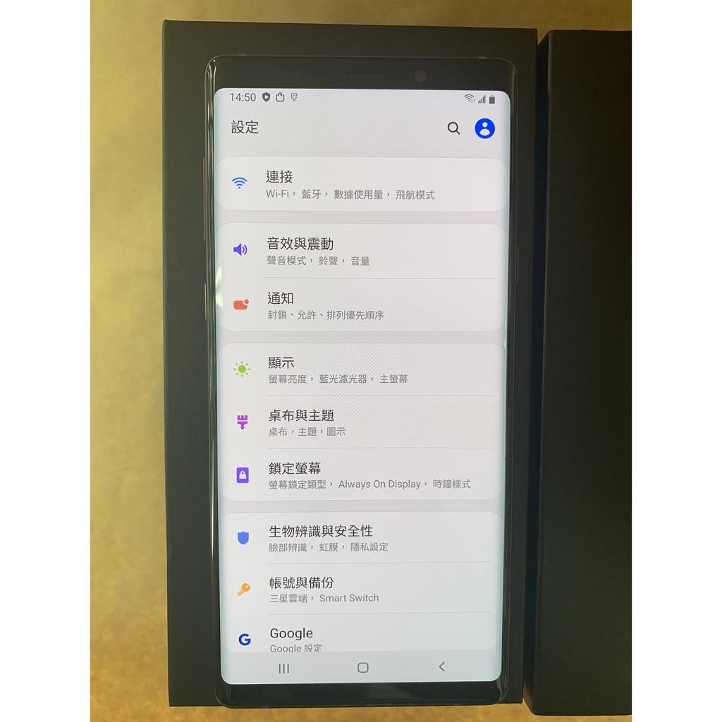 【通訊網購】三星 Samsung Galaxy Note 9 NOTE9 金色 盒裝 二手 功能正常