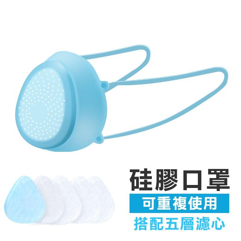 可替換濾心防塵防霧霾防飛沫硅膠口罩(含墊片x10)