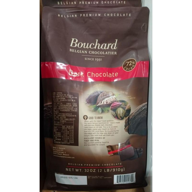 【Ya-Ya的店】預購~costco 好事多 Bouchard 72% 黑巧克力
