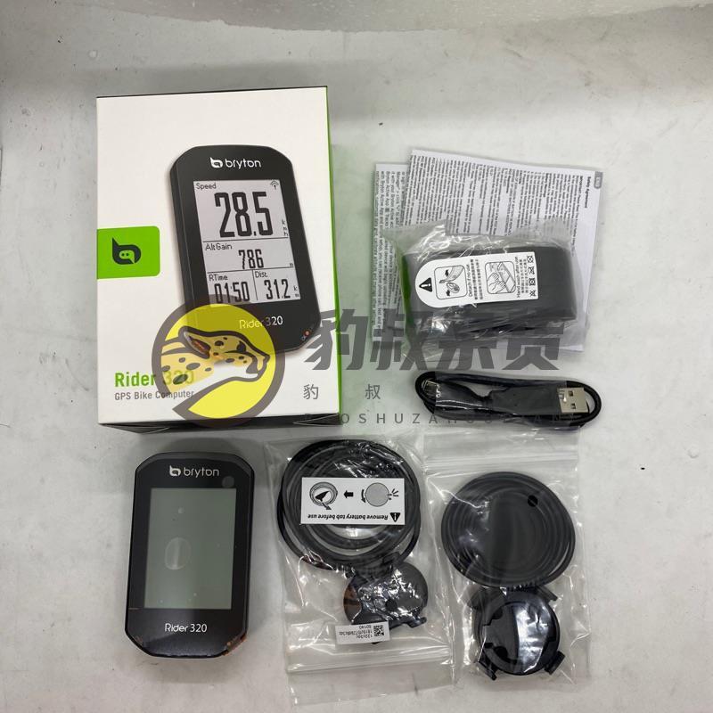供應bryton 320E 320C 320T GPS馬錶台灣精品!台灣熱門!