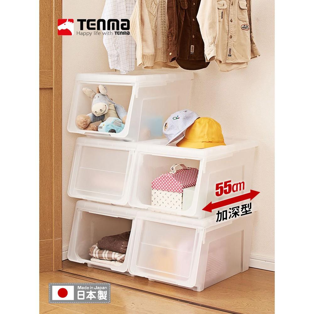 可到付*箱 斜口抽屜收納柜 收納用品 日本天馬株式會社河馬口整理箱前開式衣物收納箱深型玩具收納盒