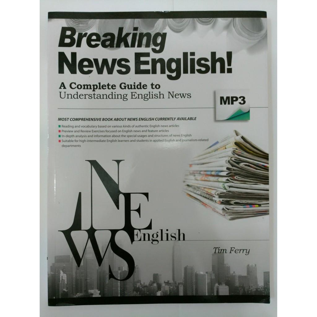 Breaking News English! / Tim Ferry 新聞英文 附CD