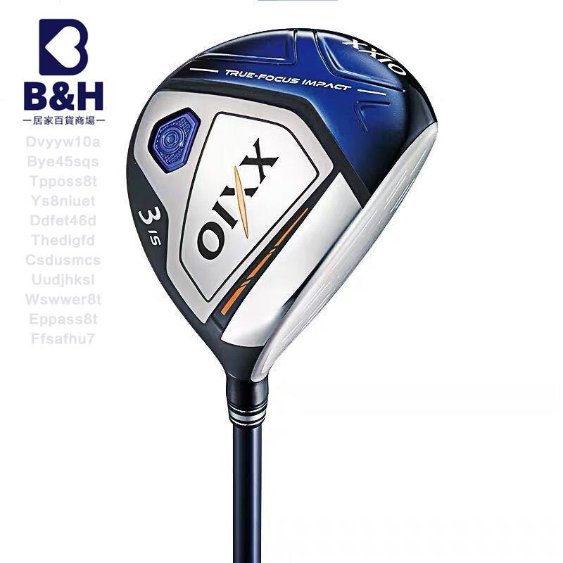 海外現貨新款XXIO XX10高爾夫球桿男士三五號木 MP1000開球木 發球木桿