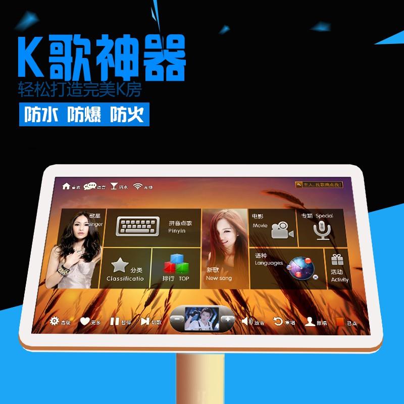 哆咪城堡藏樂閣家庭KTV觸摸屏點歌臺 紅外屏顯示器 可配ST86分體機