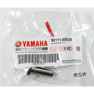 《油工坊》 YAMAHA 原廠 90111-08834 碟盤螺絲  勁戰 GTR BWS SMAX 臺中市