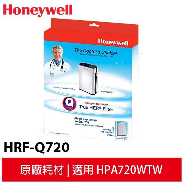 Honeywell True HEPA濾網(1入) HRF-Q720 適用HPA-720WTW HPA-720