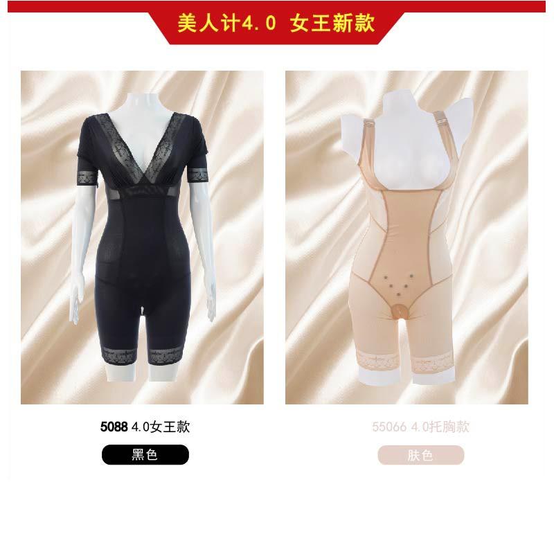 【新春特惠】 正品現貨「美人計4.0」塑身衣束身衣正品 收腹大師塑身內衣 恢復身材 產后修身護腰塑身