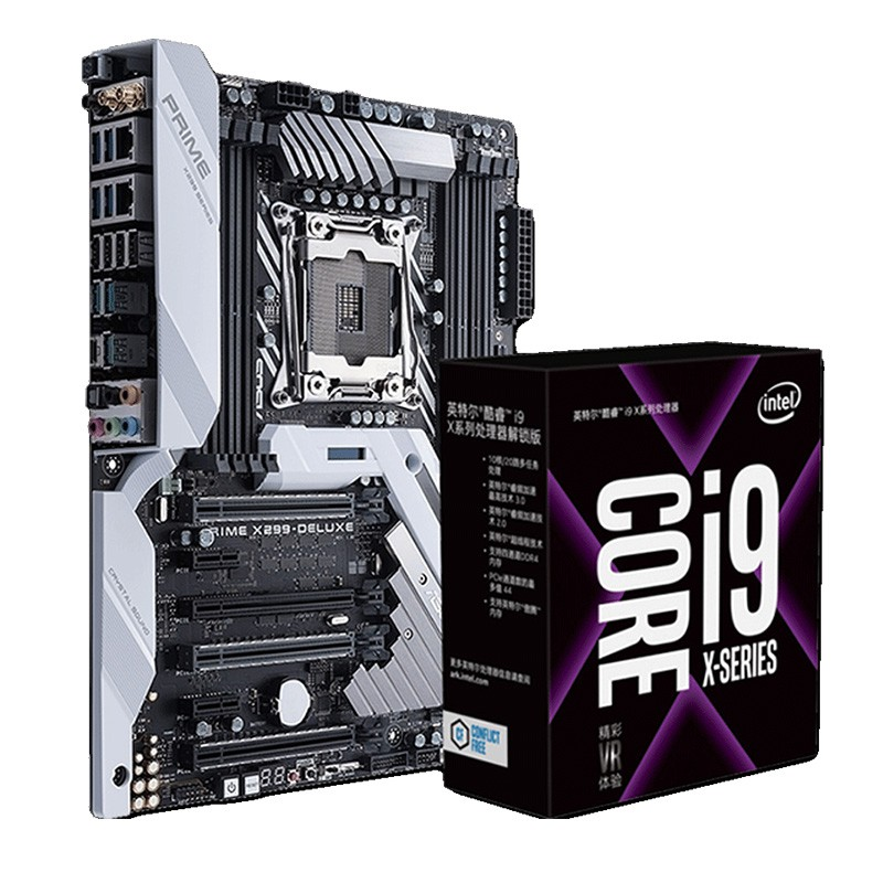Intel/英特爾 i9 7900X搭華碩X299 DELUXE酷睿i9cpu主板7900x套裝