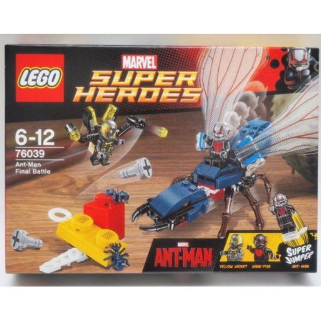 ☄樂高 LEGO 76039 蟻人 Ant-Man Final Battle