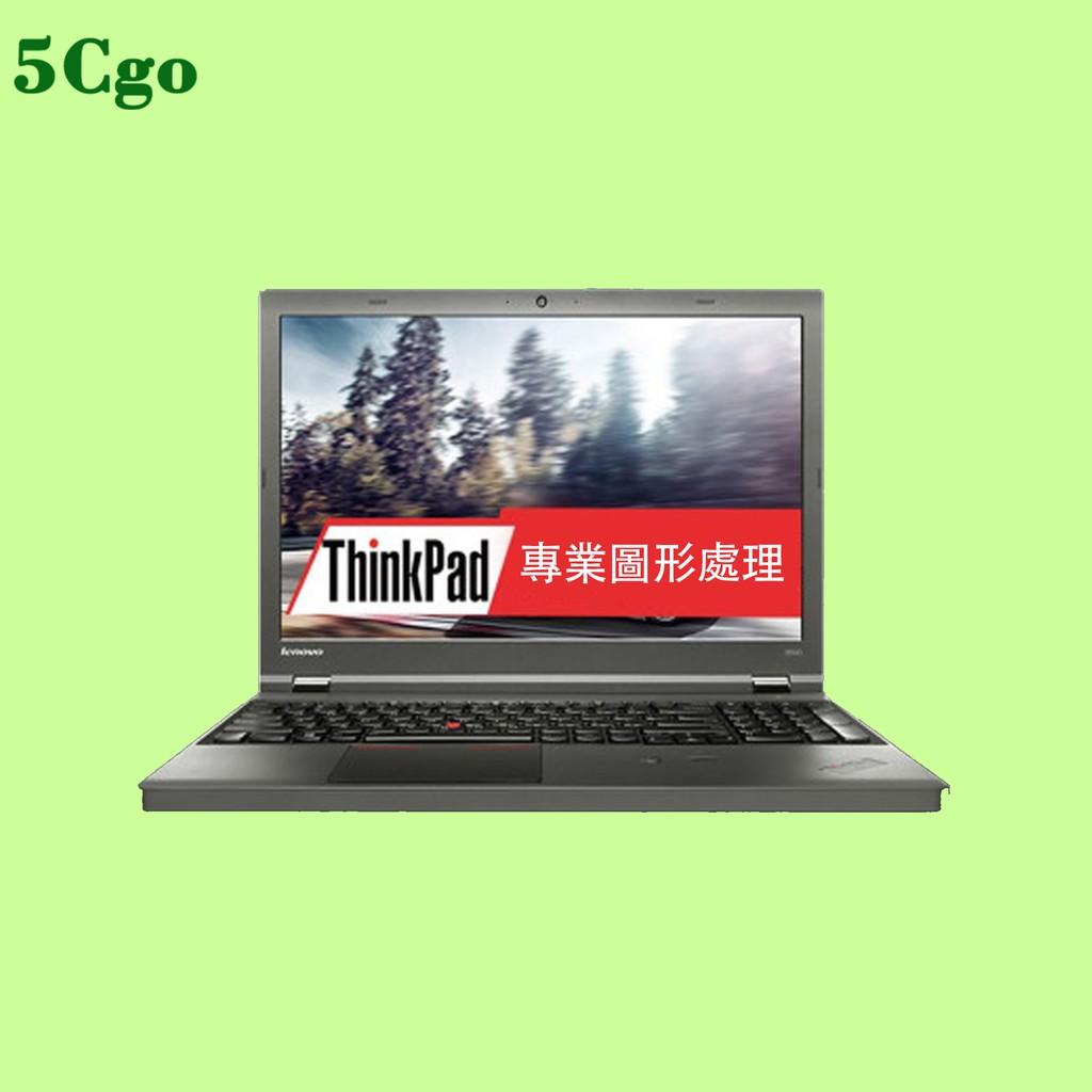 5Cgo【含稅】ThinkPad W540 20BHS0MD00 W541 W530 P50移動工作站 I7四核SSD