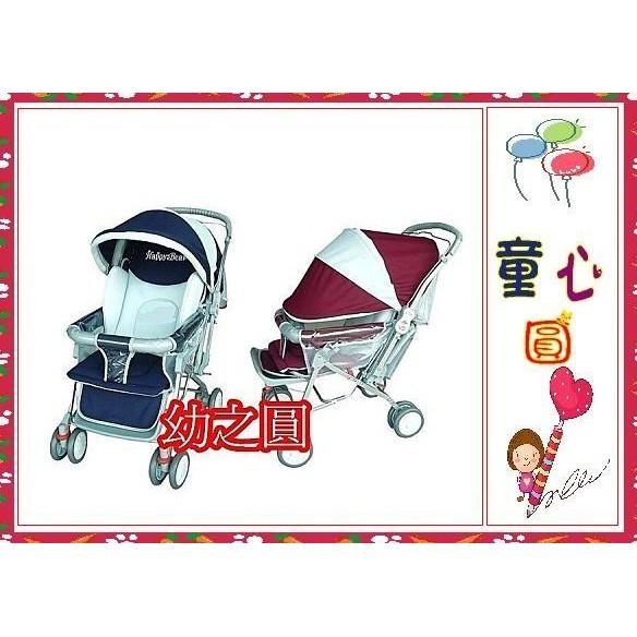 幼之圓~Happy Bear 雙向 加寬嬰兒推車 可平躺/全罩/避震.台灣製