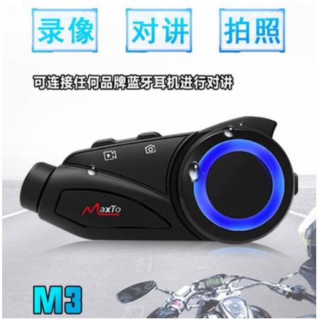 免運MaxTo M3行車紀錄器 1080P 安全帽藍牙耳機 機車行車紀錄器 高清錄影 藍芽耳機導航