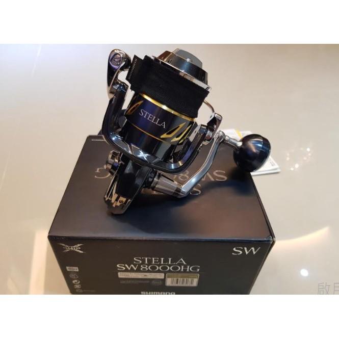 Shimano 13 Stella 8000HG