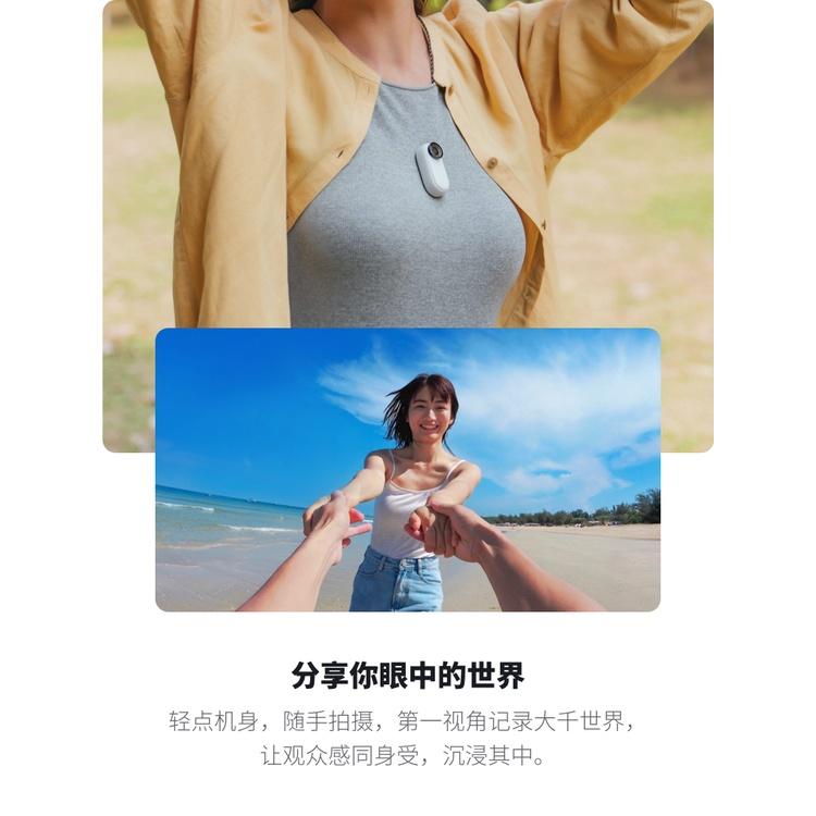 bC6B 免運台灣現貨❤現貨網紅抖音爆款現貨 Insta360影石拇指防抖相機GO 2 裸機防水運動相機數碼攝像頭