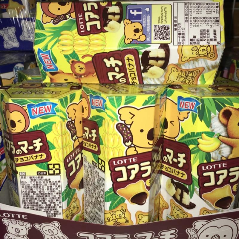 LOTTE樂天小熊餅乾 藍莓起司/巧克力/優格/香蕉巧克力/草莓/牛奶口味餅乾37g
