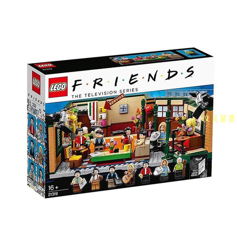 【文文】優質推薦正版樂高 LEGO 21319 Friends Central perk 老友記 中央公園咖啡館 積木