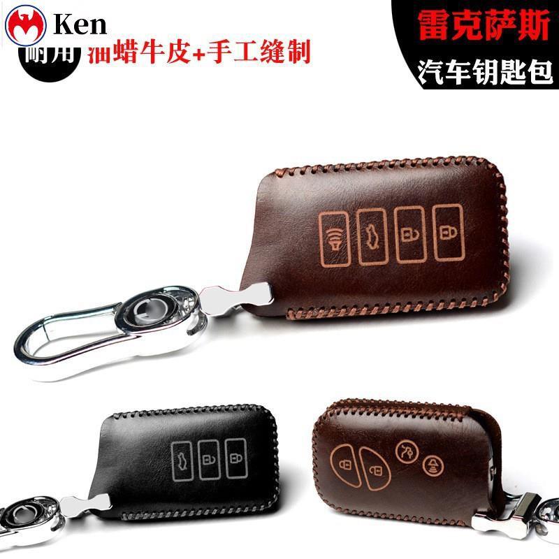【ken】LEXUS 淩誌 汽車 鑰匙皮套 CT200h LS430 IS250 IS250 RX350 真皮鑰匙包