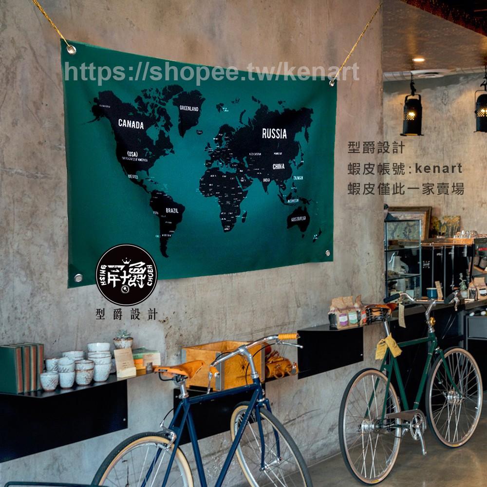 客製化世界地圖牆壁裝飾布幔 墨綠