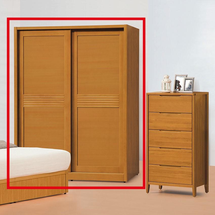 【145cm衣櫃-E156-4】木心板 推門滑門開門 衣服收納 免組裝 【金滿屋】