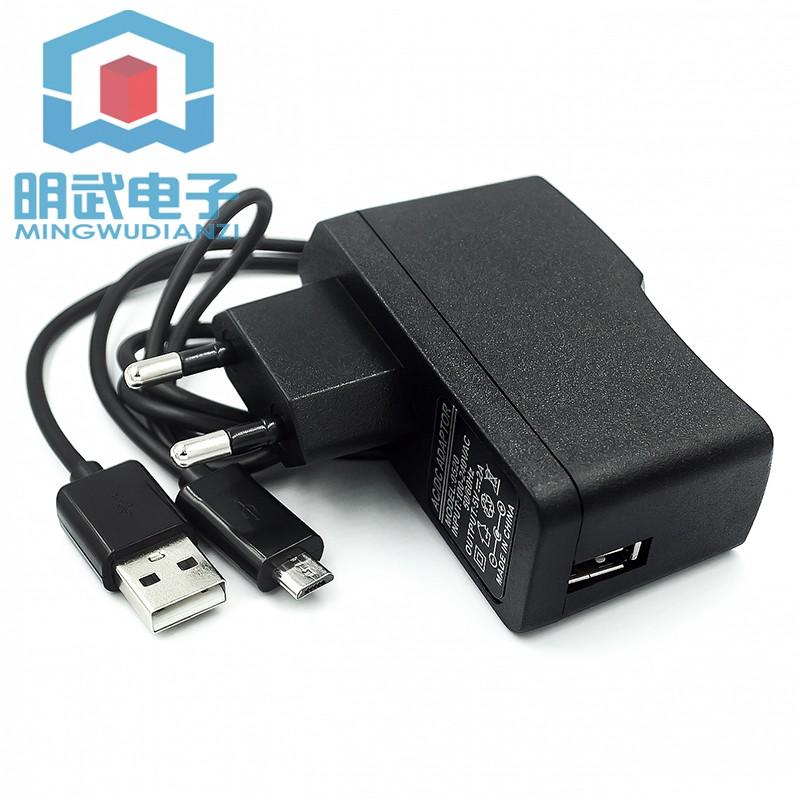熱銷 電子配件5V2A Raspberry pi  電源Banana Pi  電源 帶USB線 電子零件