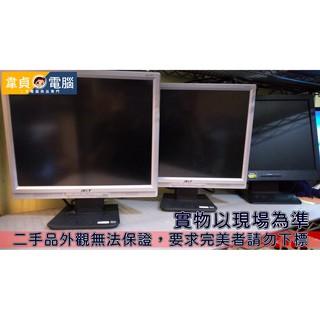 【韋貞電腦】中古二手液晶螢幕/ 無HDMI/ 17吋4:3/ 19吋4:3/ 19吋16:9、16:10寬螢幕/ 保固14日 臺南市