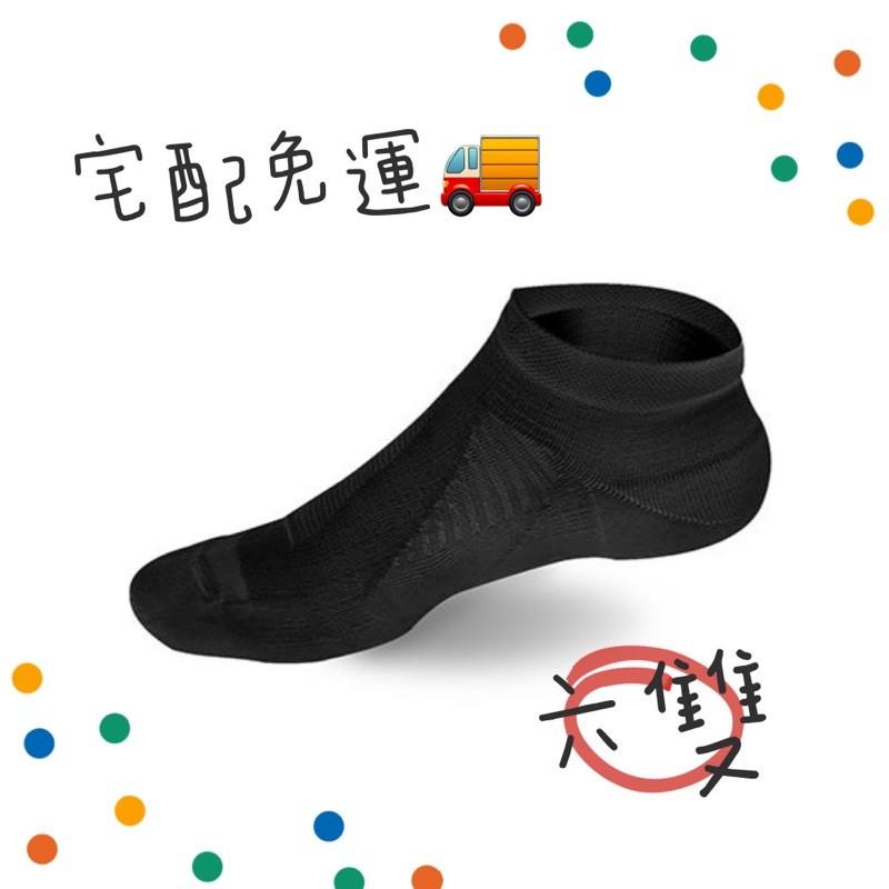 SPEED S.科技石墨烯碘抗菌能量護足襪