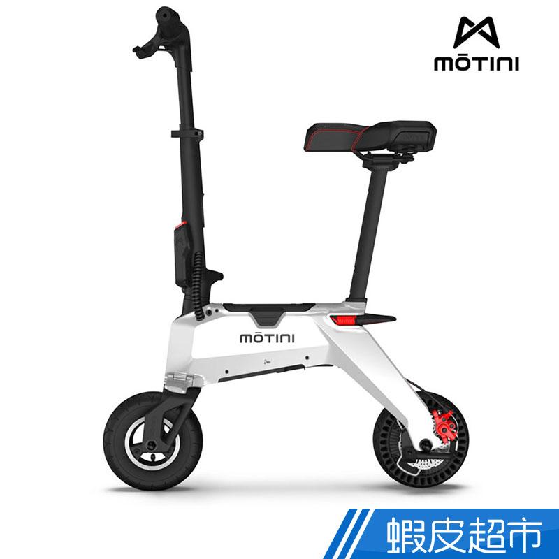 MOTINI EM-8 迷尼 鎂合金 36V鋰電 2.5AH LED燈 摺疊電動車(客約)廠商直送