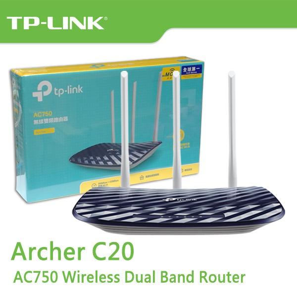 TP-LINK Archer C20 V4 無線 雙頻 路由器 AC750 〔每家比〕