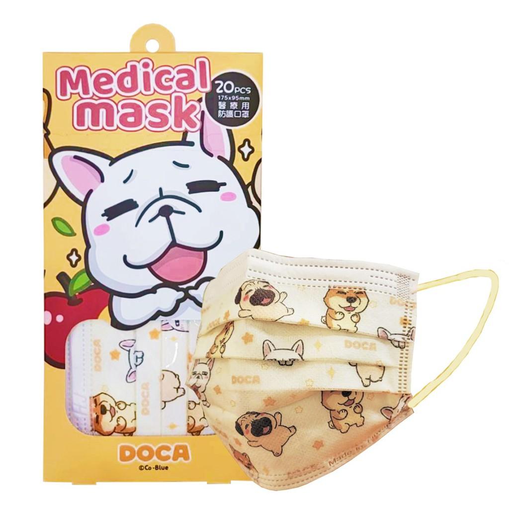 神煥 x 豆卡 DOCA 10/20入盒裝正版聯名授權 成人三層醫用口罩   櫻花款/星星款 台灣製雙鋼印