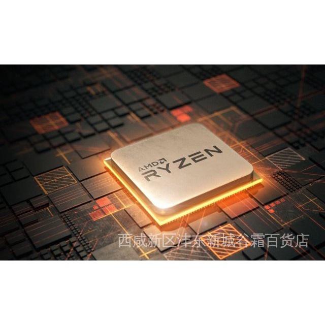 【新品現貨 原裝CPU】AMD R5-2600X R3-3100 R3-3300X 散片搭配華碩技嘉B450主板套裝 8