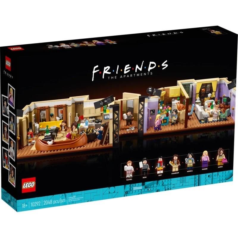 LEGO 樂高10292 六人行公寓現貨可合購21319
