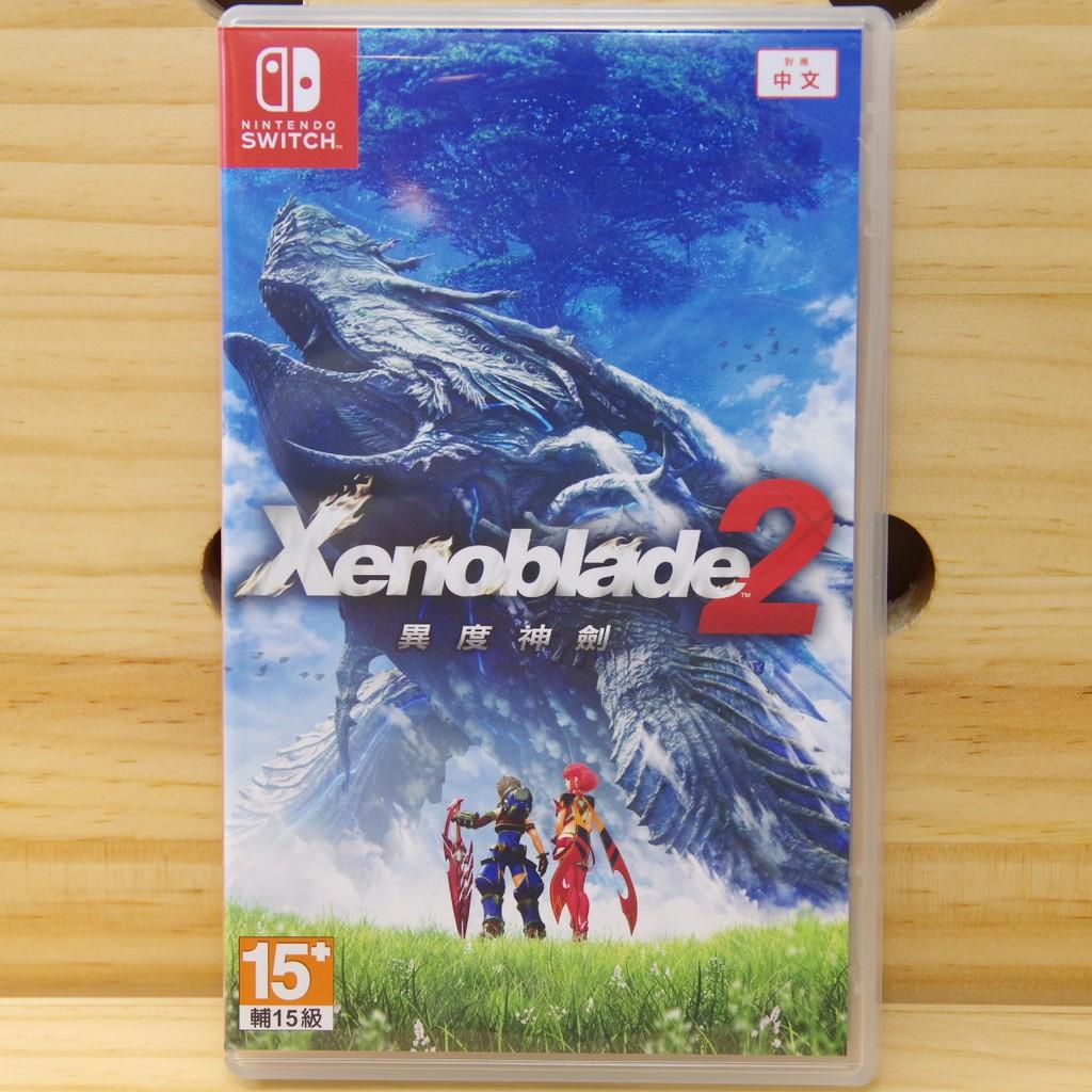 <譜蕾兒電玩>(二手)NS 異度神劍 2 中文版 Xenoblade 2