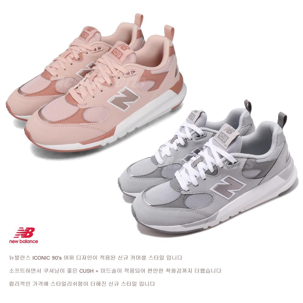 正品現貨 New Balance 休閒鞋 NB 109 女鞋 運動鞋 韓國 平價版 灰銀/粉紅 任選【ACS】