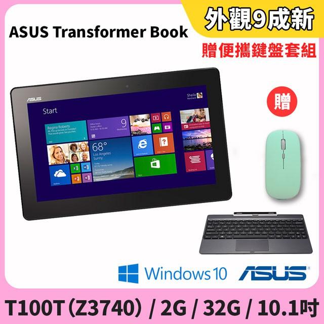 ASUS Transformer Book T100TA Z3740 32GB 變形筆電