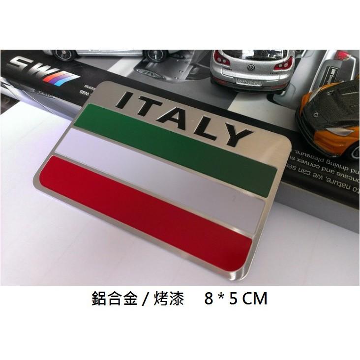 義大利 偉士牌 VESPA LT LX LXV Primavera 125 150 GTS 300ie PGO CUXI