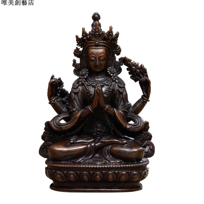 歐斯特 尼泊爾 紫銅手工仿古隨身佛 四臂觀音佛像 觀音菩薩佛像