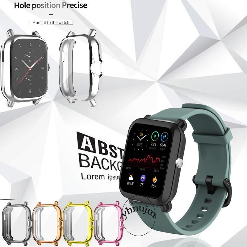 適用於小米Amazfit GTS2 TPU屏幕保護殼 GTS2mini/gts2e 錶殼 保護殼,智能手錶保護套