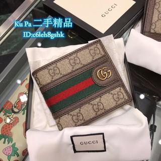 GUCCI(古馳) Ophidia GG Card Case 短夾 523155 綠紅綠 復古款 皮夾