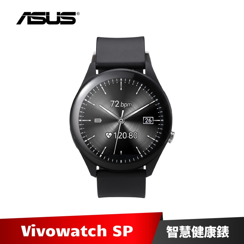 ASUS VivoWatch SP 智慧健康錶 (HC-A05)