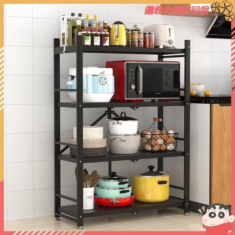 🍒免安裝 折疊廚房用品置物架 落地式多層烤箱放鍋架 微波爐儲物收納架 厨房置物架 厨房用品收納架 多層置物架