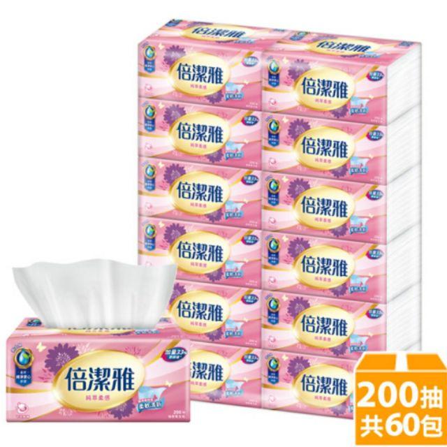 🎀倍潔雅🎀 純萃柔感抽取式衛生紙(200抽x12包x5袋)