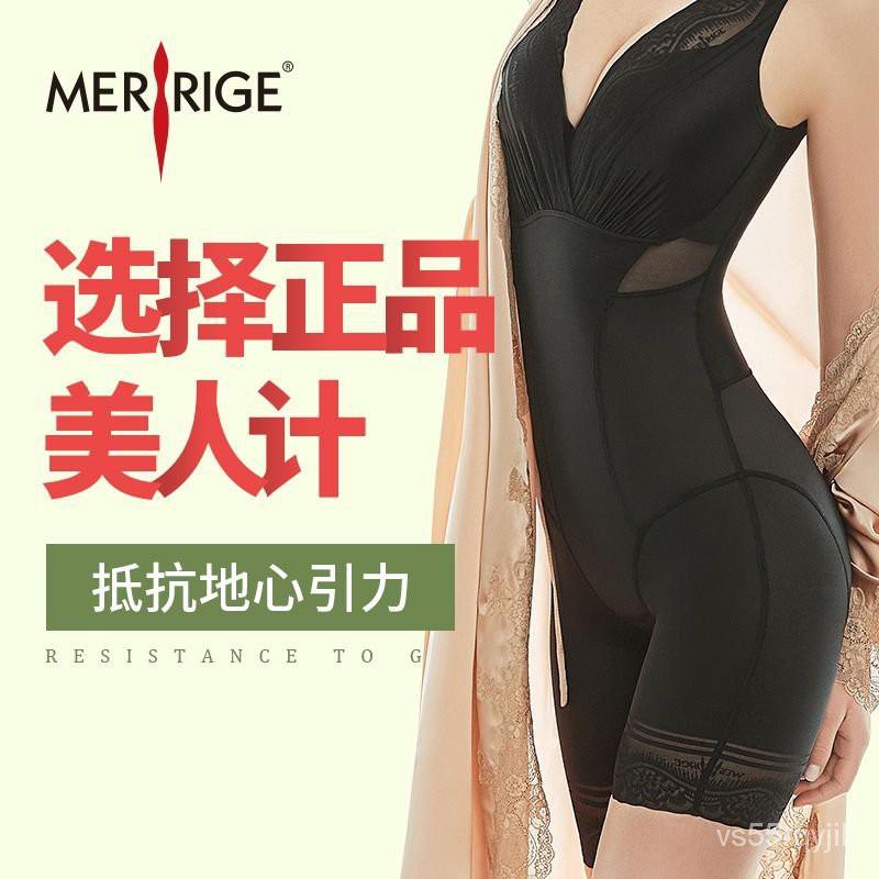 精品優選美人計塑身衣官網正品內衣夏季瘦身衣產後連體衣瘦無痕收腹束腰 FXC7