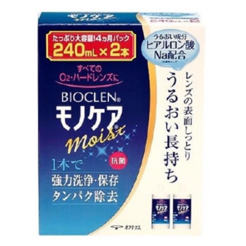 Bioclen百科霖 硬式隱形眼鏡洗淨保存液 240ml*2瓶裝